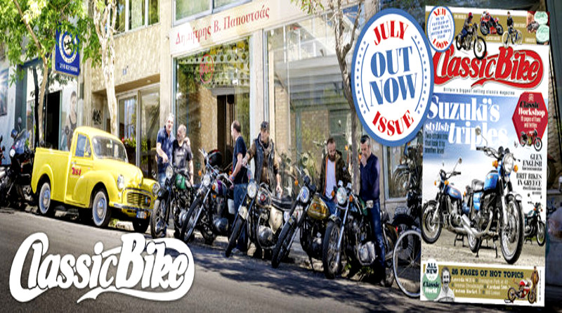 """Η Papoutsas Frames στο Αγγλικό περιοδικό """"Classic Bike"""""""