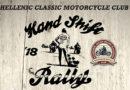 10o Hand Shift Rally.