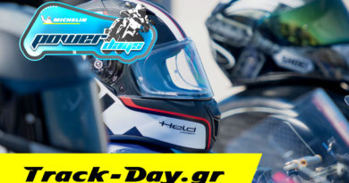 PowerDay τον Σεπτέμβριο στις Σέρρες by Halaris Track-Day.